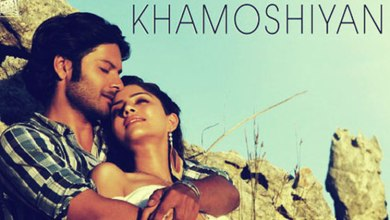 Photo of Khamoshiyan, the fastest non-star film trailer to get 1 million views