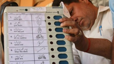 Photo of Politics Over Electronic Voting Machine (EVM)