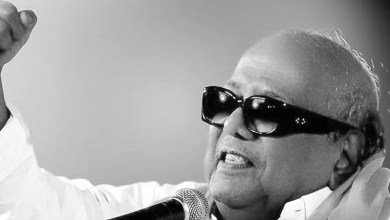 Photo of The Real Thug In The Political Game – M. Karunanidhi