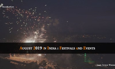 Festivals in Indian on August