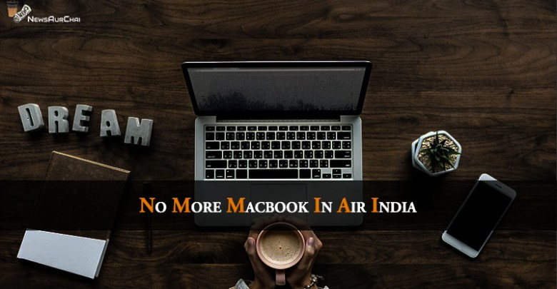 No More MacBook In Air India