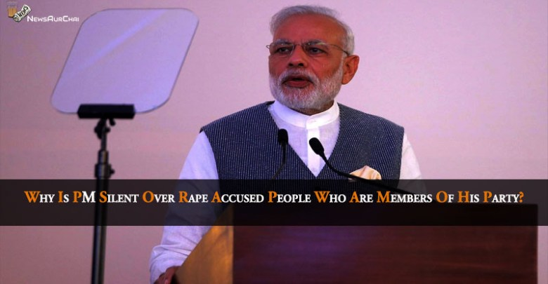Why Is PM Silent Over Rape Accused People Who Are Members Of His Party?