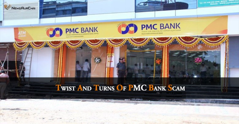 Twist And Turns Of PMC Bank Scam