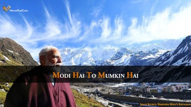 Photo of Modi Hai To Mumkin Hai