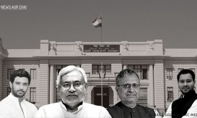 Bihar Election 2020: Parties, Candidates Gear Up For Phase 3
