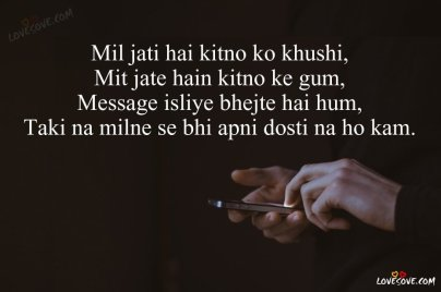 WhatsApp स्थिति चित्र (WhatsApp DP)