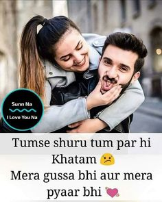 True Love Hindi shayari image for girlfriend 6