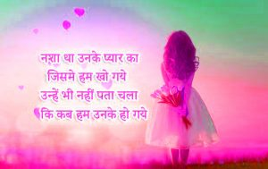true shayari whatsapp photo status in hindi 7