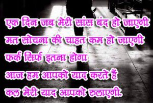 whatsapp status true shayari photos gf 1