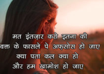 whatsapp status true shayari photos gf 11