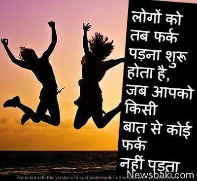 hindi motivational status 3