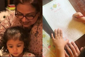 1619623861 neelima azeem and misha kapoor