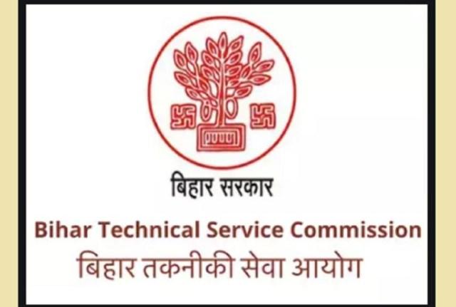 बीटीसीएस मेडिकल ऑफिसर भर्ती 2021: 6338 रिक्त पदों के लिए आवेदन आमंत्रित, पात्रता मानदंड और अन्य विवरण की जाँच करें