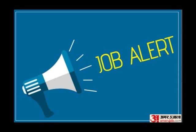 सरकारी मेडिकल कॉलेज और अस्पताल में स्टाफ नर्स, बीएससी नर्सिंग / डिप्लोमा धारक आवेदन कर सकते हैं