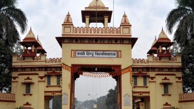 BHU the 3rd best university in India