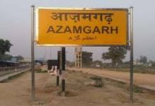 Son killed by Father in Azamgarh