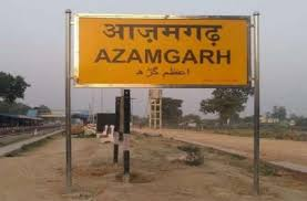 Father Son Shot in Azamgarh