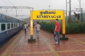 Kushinagar Airport declared International-Airport