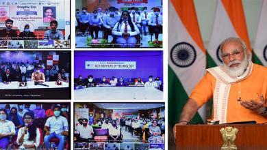 PM addresses SIH-2020 Grand Finale