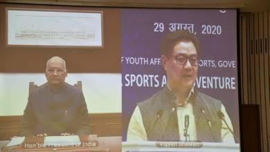 Prez confers National Sports Awards