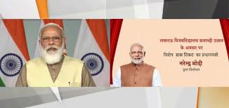 PM addresses Centennial Foundation Day of University of Lucknow