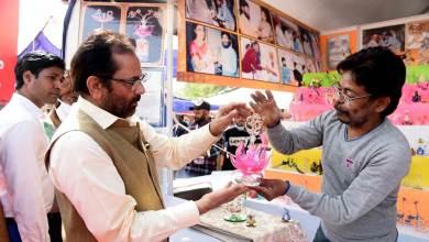 """27th """"Hunar Haat"""" inaugurated at Lal Parade Ground, Bhopal (Madhya Pradesh)"""