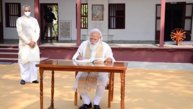 PM inaugurates the curtain raiser activities of the 'Azadi Ka Amrit Mahotsav' India@75