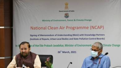 MoU signed towards execution of planned actions in 132 cities under NCAP