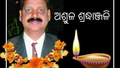 Utkal Journalists Association (IFWJ) president Dr. Jimut Mangaraj dies in road mishap