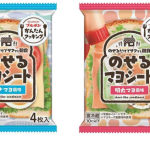 Individual Slices of Mayo Arrive in Japan Next Month
