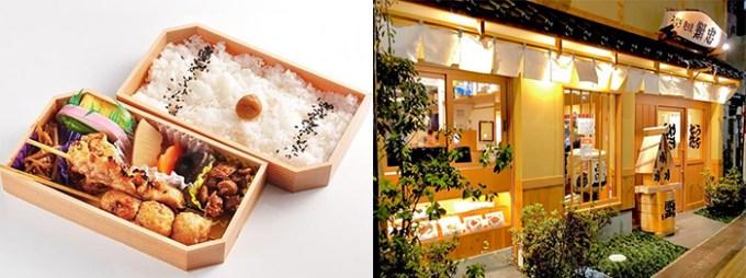 浅草 鮒忠 昭和おもひで弁当