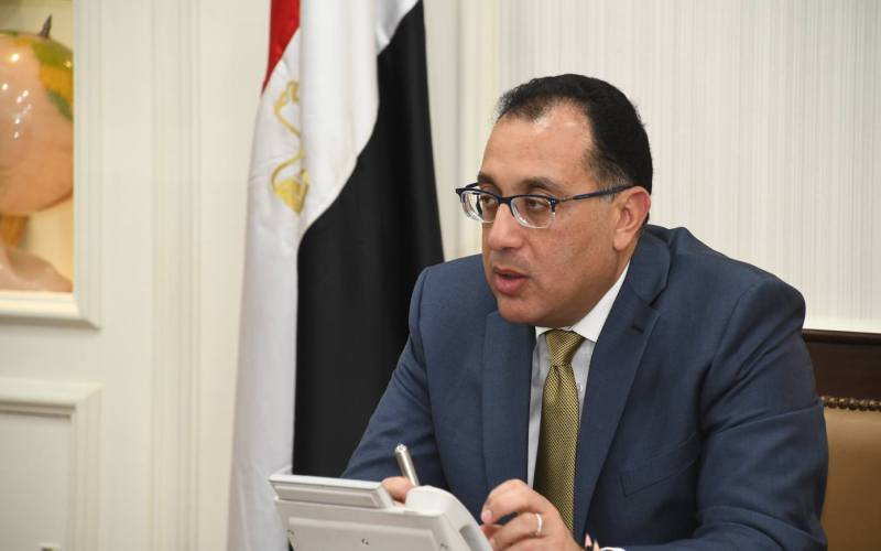 Egypt's Cabinet Legalises 76 More Churches, Service Buildings (News Central TV)