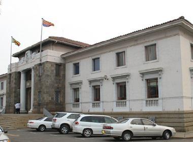 Harare City Council Building