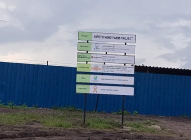 KENYA COMPLETE 100MW KIPETO WIND FARM PROJECT (News Central TV)