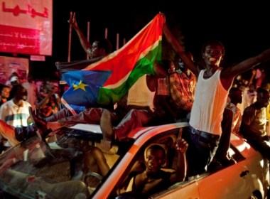 South Sudan Cancels Tenth-Year Independence Anniversary (News Central TV)