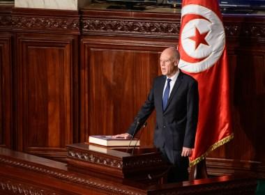Tunisia's President Saied Seeks Constitutional Amendment (News Central TV)