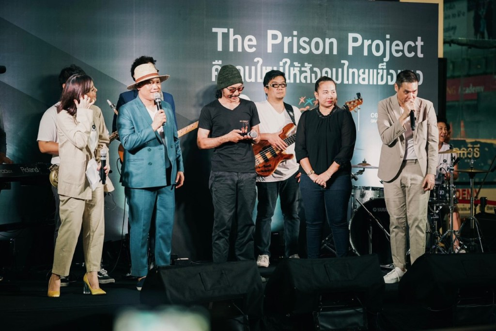 The Prison Project