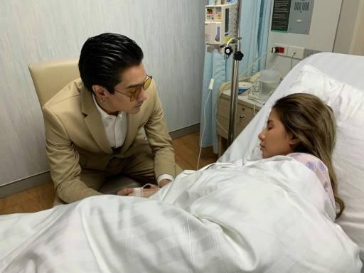 หามส่งใบเตย อาร์สยามส่งโรงพยาบาล