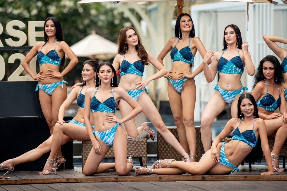 มิสยูนิเวิร์สไทยแลนด์ 2020