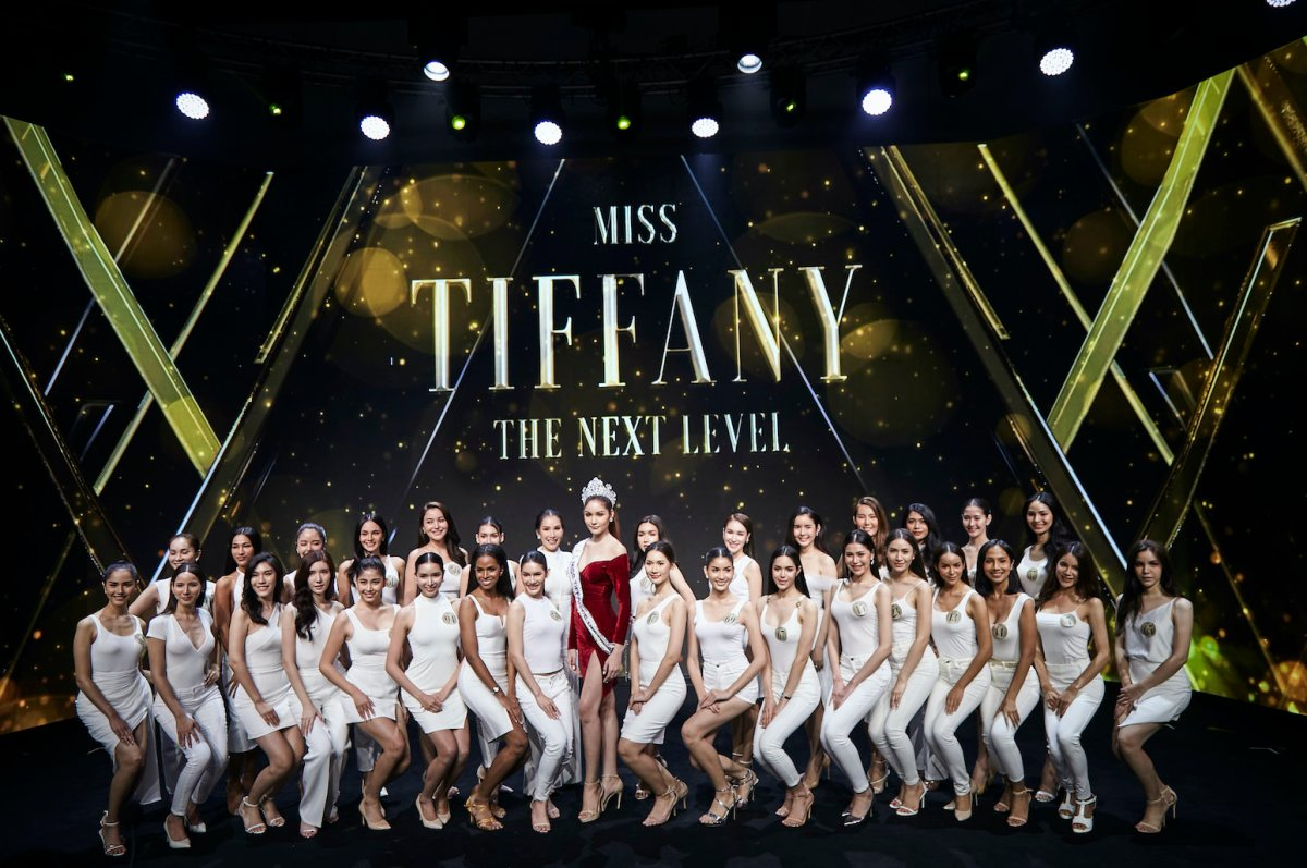 miss tiffany