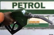FG spends N8.9t on subsidy in 10 years – PPPRA