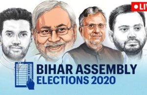 Bihar election Phase 1: