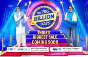 Flipkart Big Billion Days 'SALE' Begins on October 16