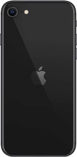 Il nuovo iPhone SE bello nel prezzo ma...