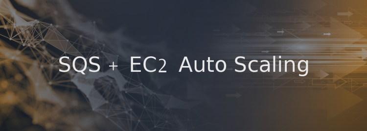 sqs + ec2 autoscaling