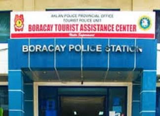 BTAC office