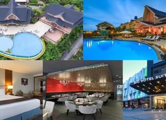 Best Hotels Philippines