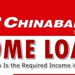 China Bank Home Loan