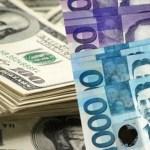Landbank Foreign Exchange Rate
