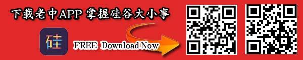 app banner copy